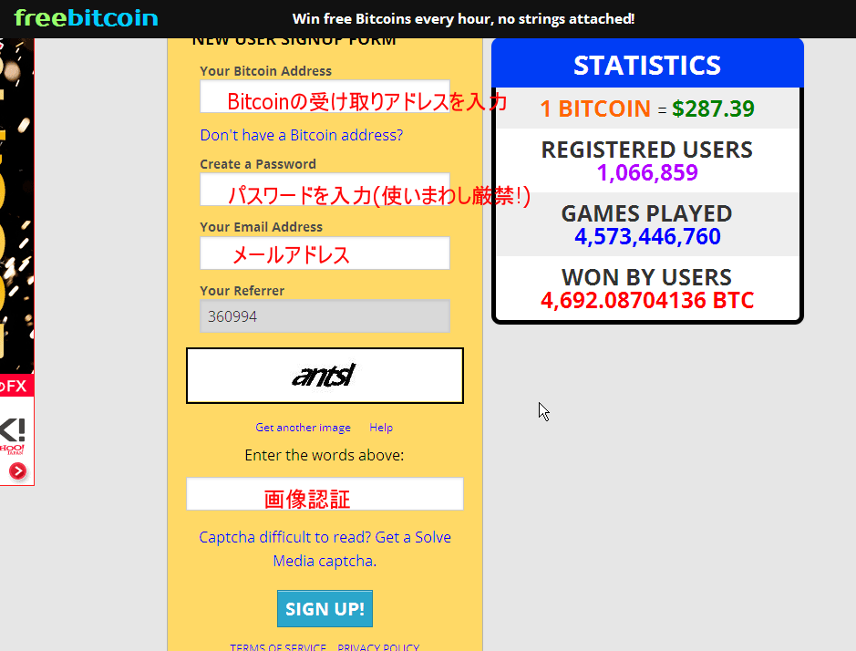 年初来3倍超 ビットコインが2万ドル突破、金融緩和が追い風に - SankeiBiz(サンケイビズ):自分を磨く経済情報サイト