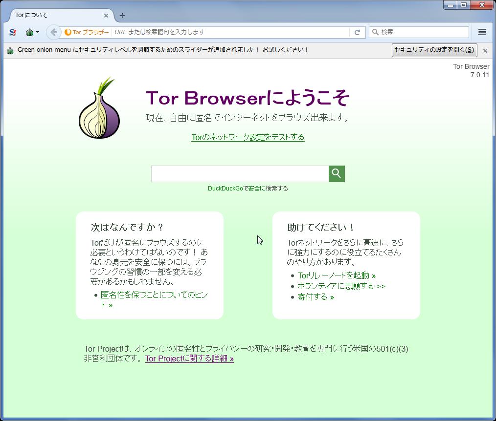 Ссылки на цп в tor browser hydraruzxpnew4af как ускорить скачивание в браузере тор hydra